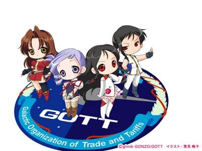GOTT_27